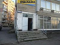 вулиця Покровська буд. 3