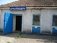 вулиця Хмельова буд. 1А