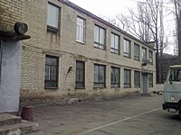 Panasa Myrnogo Street, 20
