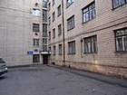 вулиця Вадима Гурова буд. 1В