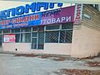 вулиця Електрозаводська буд. 1А