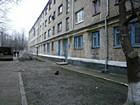 "Municipal establishment ""Parkovka i reklama"" (Parking and advertising)"