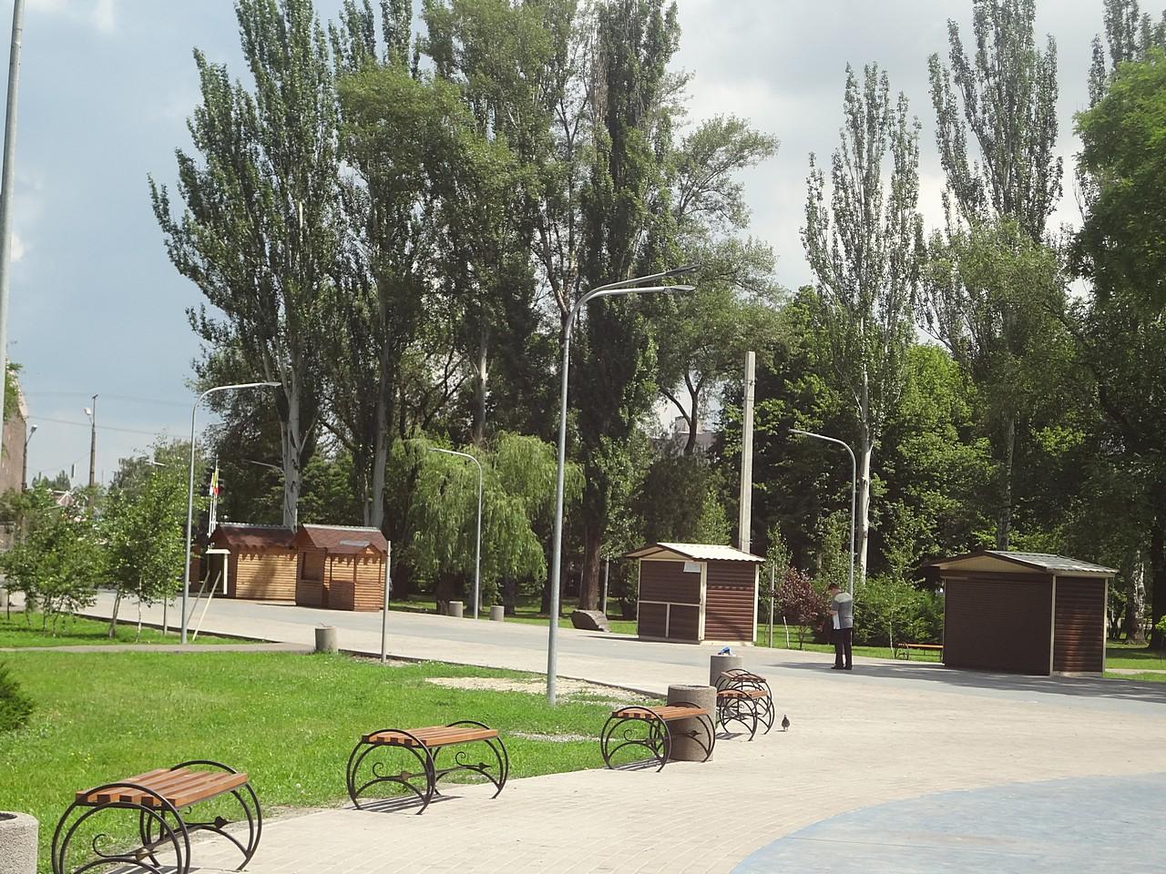 """Районний парк """"Героїв"""""""