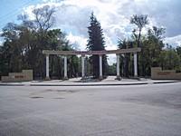 Районний парк імені Савицького Івана Івановича