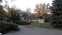 Inhuletskyi district park