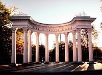 Парк імені Федора Мершавцева