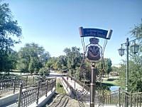 Дитячий парк імені Юрія Гагаріна