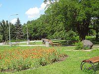 Heroiv district park