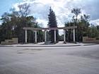 District park named after Ivan Savytskyi