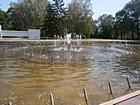 District park near Palace of Culture of Batkivshchyna Mine