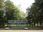 "District park ""Karachunivskyi"""