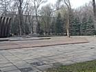 Zaliznychnykiv district park
