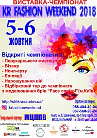 KR «Fashion Weekend»